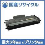 NEC PR-L5000-11 国産リサイクルトナー マルチライタ MultiWriter 5000N(PR-L5000N)