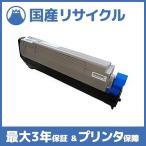 日本デジタル研究所 JDL LP35G ブラック リサイクルトナー / 1本