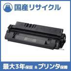 カシオ CASIO CP-DTC85 ドラムトナーセット 国産リサイクルトナー SPEEDIA スピーディア CP-E8500NW CP-E8500