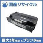 カシオ CASIO B90-TDS-N 国産リサイクルトナー SPEEDIA スピーディア B9000