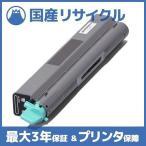 カシオ CASIO N30-TSK-N 一般トナー ブラック 国産リサイクルトナー SPEEDIA スピーディア N3600-SC N3600 N3500-SC N3500 N3000
