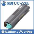 カシオ CASIO N30-TSY-N 一般トナー イエロー 国産リサイクルトナー SPEEDIA スピーディア N3600-SC N3600 N3500-SC N3500 N3000