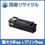 京セラミタ Kyocera TK-341 リサイクルトナー / 1本