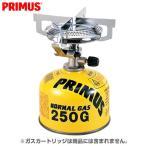 PRIMUS(プリムス) 2243バーナー IP-2243PA