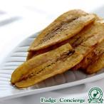トーストバナナ 袋入り 1kg 便利なチャック付き包装 【ドライフルーツ】【業務用】