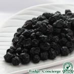 ブルーベリードライフルーツ 500g ブルーベリー粒の大きいカルチベート種 便利なチャック付き包装
