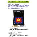 ショッピングミズノ クロリティー 公認セット 24LA2000(スポーツ・レクリエーション・パーティーグッズ)<ミズノカタログ商品>