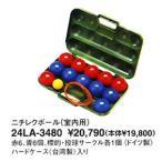 ペタンク 室内用ボールセット・ニチレクボール(インドア) (赤・青各6個、標的、投球サークル、ハードケース) 24LA-3480<ミズノカタログ商品>