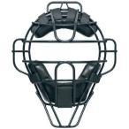 【MIZUNO PRO】ミズノプロ マスク(硬式用、ソフトボール用)2QA110 09