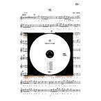「恋」星野源 篠笛カラオケCD+篠笛楽譜
