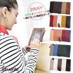 スマホケース スマホ スマートフォンポーチ スマホ バッグ iphone6 6s iPhone5 6 galaxyS5  ケース対応  斜め掛け お財布 サイフ