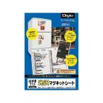 ナカバヤシ インクジェットプリンタ用 光沢マグネットシート はがき JPMAG-PCG