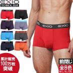 Underwear, Pajamas, Room Wear - ボクサーパンツ メンズ ブランド アンダーウェア おしゃれ ローライズ パンツ 男性用下着 お試し ポイント消化 送料無料 M L XL XXL 全8色 EXIO エクシオ