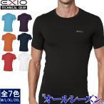 アンダーシャツ 半袖 丸首 メンズ 接触冷感 冷感インナー コンプレッション インナー シャツ コンプレッションウェア インナーシャツ 野球 全8色 EXIO エクシオ
