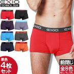 Underwear, Pajamas, Room Wear - ボクサーパンツ メンズ セット 単色 4枚 ブランド アンダーウェア おしゃれ ローライズ パンツ 男性用下着 送料無料 M L XL XXL 全8色 EXIO エクシオ