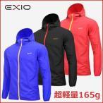 EXIO ウィンドブレーカー パウチ付 EXW-01