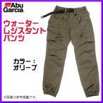 ( 納期未定 R1.11 )  アブガルシア  ウォーターレジスタント パンツ ( Water Resistant Pants )  XL  オリーブ  ( 2019年 3月新製品 )