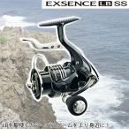 ( 生産未定 H29.6 ) シマノ  リール  エクスセンスLB SS  C3000HGM  スピニング ・ シーバス| |Ξ  !