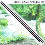 シマノ  ロッド  スーパーゲームスペシャル  ZJ  HHH85-90  【 保証書付 】  渓流竿|