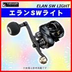 テイルウォーク エラン SW LIGHT 73L