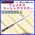 天龍  フェイテス ベーシックマスター  FBM803-2  2.44m  フライロッド