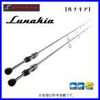 ( 次回メーカー12月生産予定 H30.11 )  天龍  ルナキア   LK582S-LS  1.72m