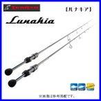 ( 次回メーカー8月生産予定 H31.2 )  天龍  ルナキア   LK632S-LMLS  1.9m