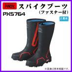 プロックス ( PROX )  スパイクブーツ ファスナー付  PX5764LL  ブラック×レッド  LL ( 27〜27.5 )