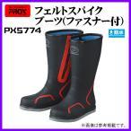 е╫еэе├епе╣ б╩ PROX б╦ ббе╒езеые╚е╣е╤едепе╓б╝е─ е╒ебе╣е╩б╝╔╒ ббPX5774L ббе╓еще├епб▀еье├е╔ ббL б╩ 26б┴26.5cm б╦