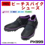 е╫еэе├епе╣ б╩ PROX б╦ ббе╙б╝е┴е╣е╤едепе╖ехб╝е║ ббе╓еще├епб▀е╤б╝е╫еы ббS бб24б┴24.5cm ббPX999S
