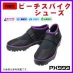 е╫еэе├епе╣ б╩ PROX б╦ ббе╙б╝е┴е╣е╤едепе╖ехб╝е║ ббе╓еще├епб▀е╤б╝е╫еы ббM бб25б┴25.5cm ббPX999M