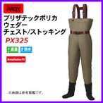 プロックス  ブリザテックポリカウェダーチェスト/ストッキング  PX325  L  シナモンベージュ  ( 2019年 7月新製品 )