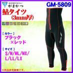 がまかつ  鮎タイツ (3mm厚)  GM-5809  ブラック×レッド  MX  ( 2018年 4月新製品 )