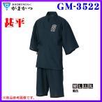 がまかつ  甚平  GM-3522  藍色  L