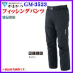 дмд▐длд─ ббе╒еге├е╖еєе░е╤еєе─ ббGM-3523 ббе═еде╙б╝ ббLL бб( 2018╟п 11╖ю┐╖└╜╔╩ )