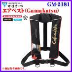 がまかつ エアベスト GM-2181 国土交通省認定モデル 桜マーク