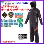 がまかつ  ゴアテックス(R)  オールウェザースーツ  GM-3537  ブラック  3L  ( 2018年 12月新製品 ) !  11/15