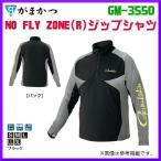 がまかつ  NO FLY ZONE(R)  ジップシャツ  GM-3550  ブラック  LL  ( 2019年 5月新製品 )