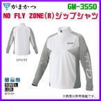 がまかつ  NO FLY ZONE(R)  ジップシャツ  GM-3550  ホワイト  M  ( 2019年 5月新製品 )