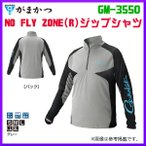 がまかつ  NO FLY ZONE(R)  ジップシャツ  GM-3550  グレー  LL  ( 2019年 5月新製品 )