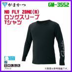 がまかつ  NO FLY ZONE ( R ) ロングスリーブTシャツ  GM-3552  ブラック  M  ( 2019年 5月新製品 )