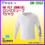 がまかつ  NO FLY ZONE ( R ) ロングスリーブTシャツ  GM-3552  ホワイト  M  ( 2019年 5月新製品 )