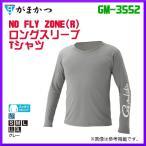 がまかつ  NO FLY ZONE ( R ) ロングスリーブTシャツ  GM-3552  グレー  L  ( 2019年 5月新製品 )