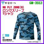 がまかつ  NO FLY ZONE ( R ) ロングスリーブTシャツ  GM-3553  ネイビーカモフラージュ  M  ( 2019年 5月新製品 )