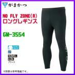 がまかつ Gamakatsu  NO FLY ZONE ロングレギンス ブラック 3L GM3554 ブラック 3L