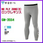 がまかつ  NO FLY ZONE ( R ) ロングレギンス  GM-3554  グレー  LL  ( 2019年 5月新製品 )