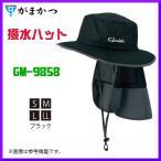 がまかつ Gamakatsu  撥水ハット ブラック L GM9858 ブラック L