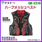 がまかつ Gamakatsu  ハーフメッシュベスト ブラック レッド 5L GM2318 ブラック レッド 5L