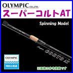 OLYMPIC オリムピック Graphiteleader スーパーコルト AT GSRCS-692UL-HS-AT RED 受注生産