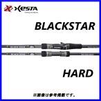 ゼスタ  ブラックスターハード  S76MX  Rock Snipe Shooter  2.28m